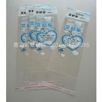 OPP饰品包装袋|塑料胶条袋|卡头袋