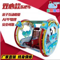 广州巨鲸 乐吧车