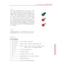 上海二工APT AD16-22系列指示灯 特价现货供应