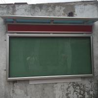 西安飓风壁挂宣传栏,铝合金壁挂框,铝合金户外宣传栏,室内壁挂报栏,挂墙宣传栏制作