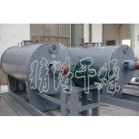 精铸干燥供应型号ZPG系列真空耙式干燥机 适用物料多种可用