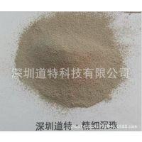 免蒸压管桩PHC降粘剂掺合料配合比-加密精细沉珠微珠超细粉煤灰-减水型硅灰