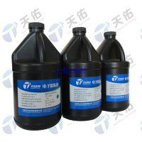 供应6313展柜玻璃系列粘接UV胶厂家、价格