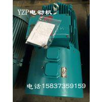 YZP225M-6/30KW变频调速交流三相异步电动机,佳木斯宏泰,单轴,功率30KW变频电机