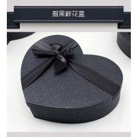 包装盒厂家 上海欣派 高档礼品包装盒