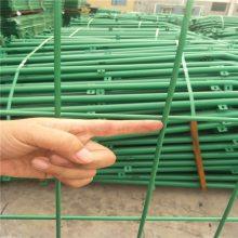 单位绿地防护网 喷塑防护网 折弯护栏网