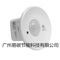 易碳酒店节能节电设备 无线智能插座 分体空调节能设备 智能家居