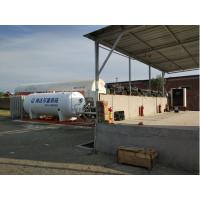 LNG灌装站杜瓦瓶