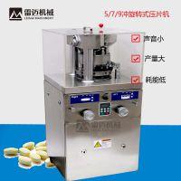 小型旋转式压片机——可加工定制异形模具、雕刻图案字母压片机价格
