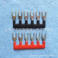 短接片 TB1506 接线端子 短路片 6位连接条 端子排TBD-10A 6位