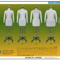 供应欧美裁剪人台,专业定做服装裁剪模特