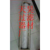 颇尔阳离子交换滤芯HC0653FAG39Z