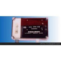 音频电磁式酸碱浓度计价格 CYN-W