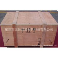 |石碣专业制作熏蒸木箱|东莞免检出口木箱专业厂家