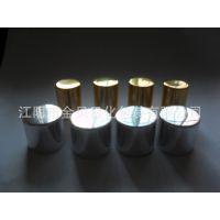 眉笔管,口红铝管,各种氧化铝盖,金属盖,铝制香水瓶