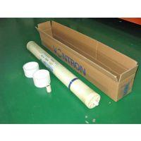 汇通膜ULP31-4040价格-汇通反渗透膜总代理商