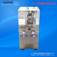 小型旋转式压片机 不锈钢密封式压片机