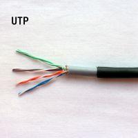 防水网络线  通信线缆 北京现货 线缆厂直销  高品质超五类网线