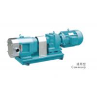 浙江威隆--ZZB10-300凸轮转子泵