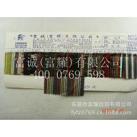 批发新版涤纶色织彩条布 过胶名族风斜纹条子化纤布箱包手袋面料