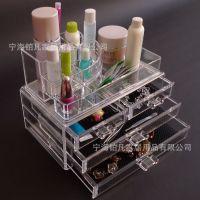 化妆品收纳盒透明塑料首饰盒大号水晶化妆盒抽屉式储物盒 # 1157
