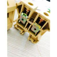 接线端子 20a,浙江京红电器(图),uk接线端子