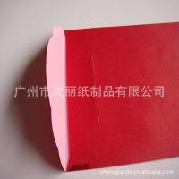 厂家生产加工精美利是封喜庆婚礼专用高档红包广州红包定制