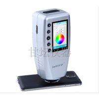 手机壳色差检测仪_FR-10数显色差计(产厂售)