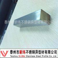 【专业生产】厂家销售 冷拉扁钢规格 304不锈钢型材异型钢价格