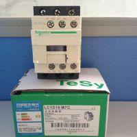 LC1D18施耐德交流接触器18A 电压110V/220V/380V可选