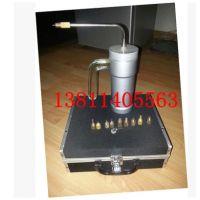 液氮枪/冷冻治疗仪/液氮笔/液氮治疗 300ml