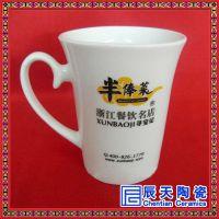 新品马克杯带盖陶瓷广告杯创意广告礼品杯子