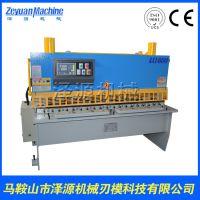 QC11Y-4*1600闸式剪板机 小型液压剪板机 灵活方便 品质保障
