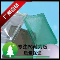 质量的耐力板 10十年质保PC耐力板 耐力板怎么安装