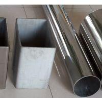 304精密管 316不锈钢毛细管精密钢管 零切加工厚壁管圆钢管 50*2