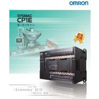 供应欧姆龙40点 可编程控制器 CP1E-N40SDR-A