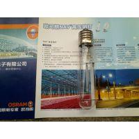 德国品牌OSRAM NAV-T 100W 高压钠灯