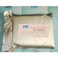 安徽工厂直销LD-20MB(A) 工业极混床专用离子交换树脂