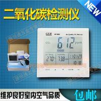 CEM华盛昌DT-802二氧化碳CO2温湿度检测仪空气质量检测仪