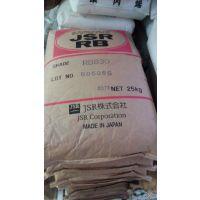 TPE/日本JSR/RB830/增韧耐候/除流纹/雾面哑光效果/高级鞋材专用