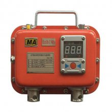 BYZ60综采支架测压表,综采支架压力表山能工矿