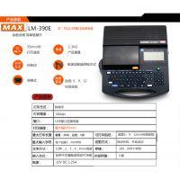 LETATWIN LM-390A/PC A12-C网线打码机