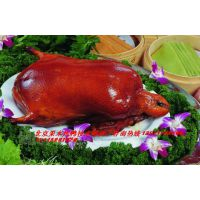 传授正宗果木片皮烤鸭配方8片皮蘸酱烤鸭加盟费