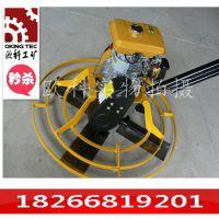 欧科抹光机水泥磨平机 混凝土水泥磨平机