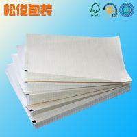十二导心电图纸 210mm×140mm-20m心电图机记录纸热敏打印纸
