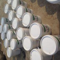 自闭树脂防水涂料_混凝土耐腐蚀防碳化涂料