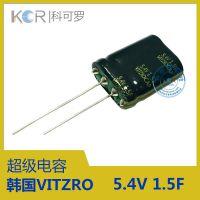 韩国VITZRO飞世龙进口法拉电容5.4V 5F 3.5F 2.5F 1.5F 0.5F