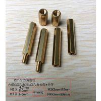 安成六角铜螺柱/双通孔压铆铜螺柱/非标加工定制/多种规格A级