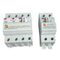 小型重合闸断路器、电能表外置断路器 125A/2P CHANY提供