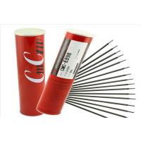 台湾CMC-FC815模具修补药芯焊丝